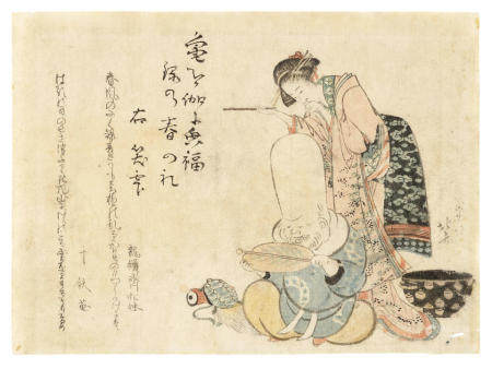 KATSUSHIKA HOKUSAI (1760-1849)  Edo period (1615-1868)