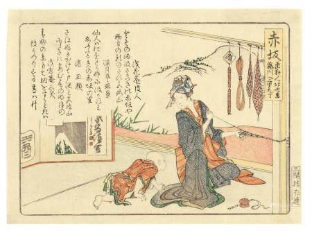 KATSUSHIKA HOKUSAI (1760-1849)  Edo period (1615-1868), 1804
