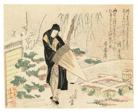 KATSUSHIKA HOKUSAI (1760-1849)  Edo period (1615-1868), 1795-1798