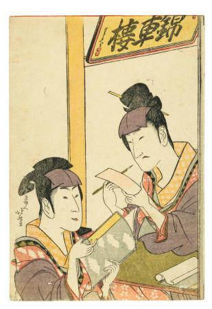 KATSUSHIKA HOKUSAI (1760-1849)  Edo period (1615-1868), 1803