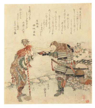 KATSUSHIKA HOKUSAI (1760-1849)  Edo period (1615-1868), 1811-1820