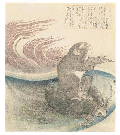 KATSUSHIKA HOKUSAI (1760-1849)  Edo period (1615-1868), 1818-1823