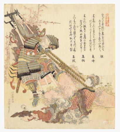KATSUSHIKA HOKUSAI (1760-1849)  Edo period (1615-1868), circa 1820