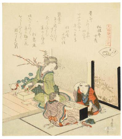 KATSUSHIKA HOKUSAI (1760-1849)  Edo period (1615-1868),1828