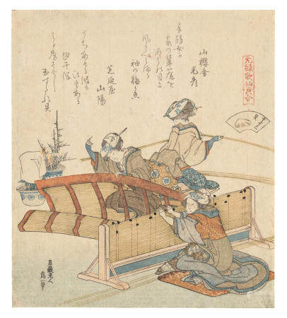 KATSUSHIKA HOKUSAI (1760-1849)  Edo period (1615-1868), 1828