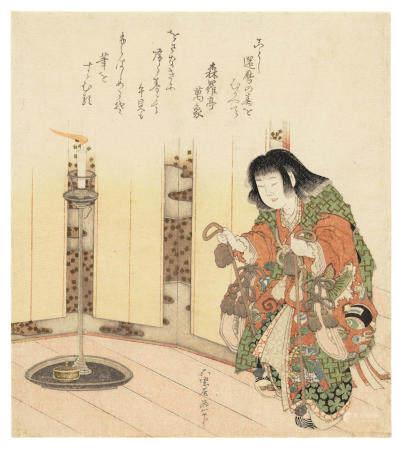 KATSUSHIKA HOKUSAI (1760-1849)  Edo period (1615-1868), 1822