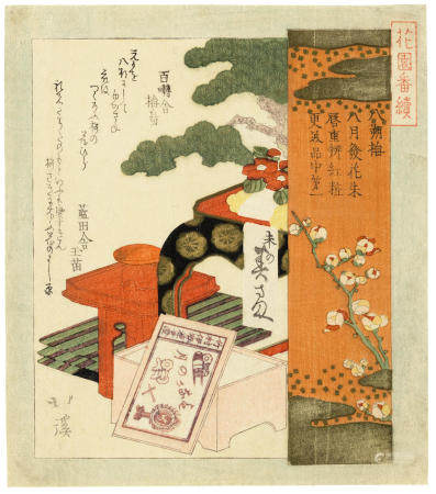 TOTOYA HOKKEI (1780-1850)  Edo period (1615-1868), 1823