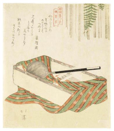 TOTOYA HOKKEI (1780-1850)  Edo period (1615-1868), circa 1810