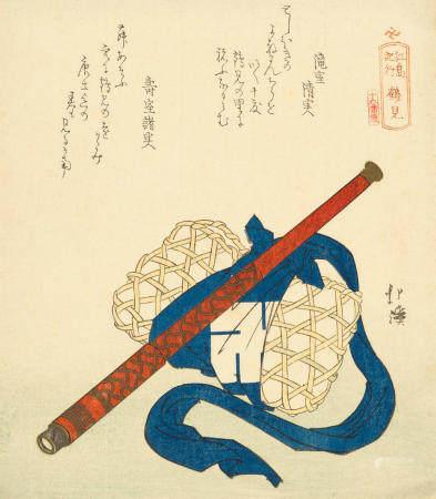 TOTOYA HOKKEI (1780-1850)  Edo period (1615-1868), 1833