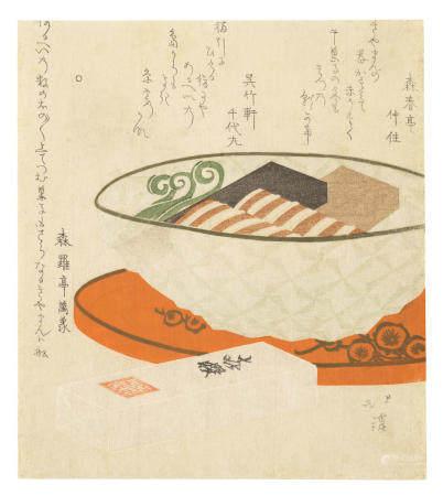 TOTOYA HOKKEI (1780-1850)  Edo period (1615-1868), 1821