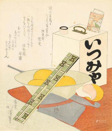TOTOYA HOKKEI (1780-1850)  Edo period (1615-1868), circa 1820