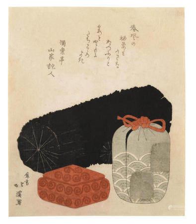 TOTOYA HOKKEI (1780-1850)  Edo period (1615-1868)