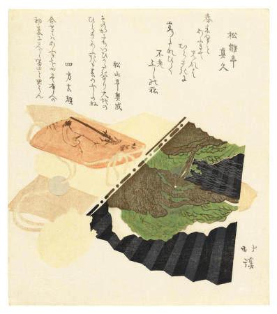 TOTOYA HOKKEI (1780-1850)  Edo period (1615-1868), 1818-1830