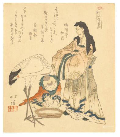 TOTOYA HOKKEI (1780-1850)  Edo period (1615-1868), 1810s