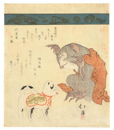 TOTOYA HOKKEI (1780-1850)  Edo period (1615-1868), circa 1825