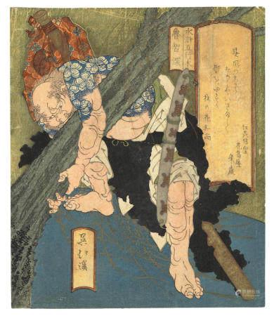 TOTOYA HOKKEI (1780-1850)  Edo period (1615-1868), 1830s