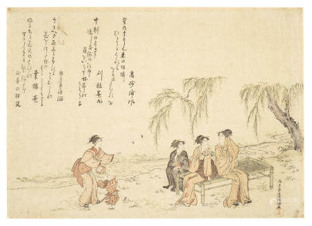 KUBO SHUNMAN (1757-1820)  Edo period (1615-1868)
