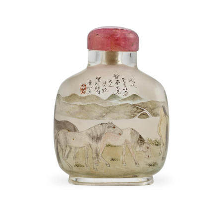 An inside-painted glass Snuff Bottle Ye Zhongsan, 1898