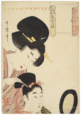 KITAGAWA UTAMARO (1754-1806) Hair arrangement
