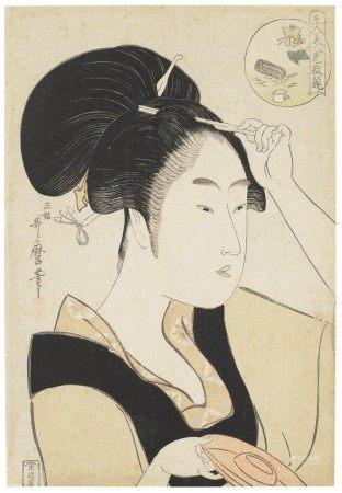 KITAGAWA UTAMARO (1754-1806) Shiba Suminoe (Suminoe at Shiba)