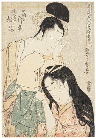 KITAGAWA UTAMARO (1743-1806) Chunagon Yukihira, Iso no Shiokumi Matsukaze