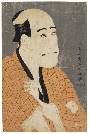 TOSHUSAI SHARAKU (ACT. 1794-95) The actor Arashi Ryuzo II as the Moneylender Ishibe Kinkichi