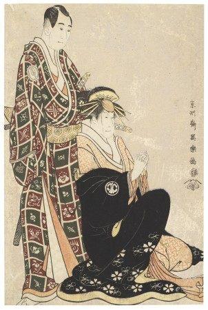 TOSHUSAI SHARAKU (ACT. 1794-95) The Actors Sawamura Sojuro III as Nagoya Sanzaemon and Segawa Kikunojo III as the Courtesan Katsuragi