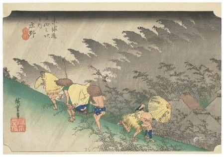 UTAGAWA HIROSHIGE (1797-1858) Shono, hakuu (Shono: driving rain)