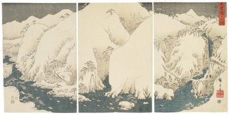 UTAGAWA HIROSHIGE (1797-1858) Kisoji no yamakawa (Mountain river on the Kiso Road)