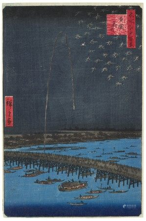 UTAGAWA HIROSHIGE (1797-1858) Ryogoku hanabi (Fireworks, Ryogoku)