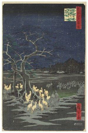 UTAGAWA HIROSHIGE (1797-1858) Oji shozoku enoki omisoka no kitsunebi (New Year's Eve foxfires at nettle tree, Oji)