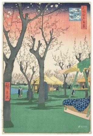 UTAGAWA HIROSHIGE (1797-1858) Kamata no umezono (Plum garden, Kamata)