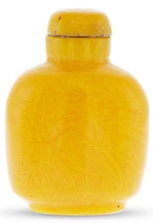 A Chinese Yellow Glass Snuff Bottle