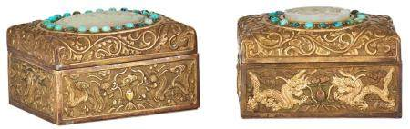 Two Chinese Gilt Metal Boxes Inset with White Jade Plaques