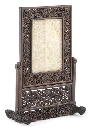 A Chinese Reticulated White Jade and Carved Hardwood Table Screen