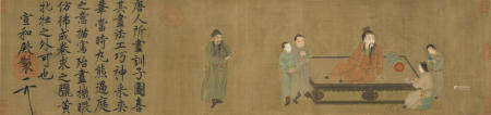 Anonymous, After Liu Songnian (active 1175-after 1295), Instructing the Prince 18th/19th century
