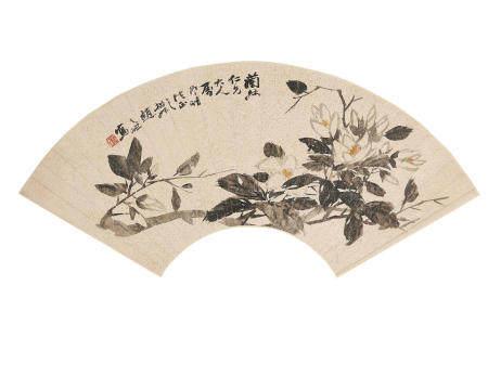 Zhao Zhiqian (1829-1884)  Magnolia