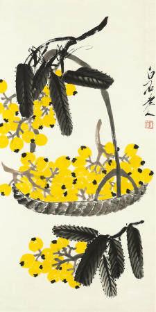 Qi Baishi (1862-1957)  Loquats in a Basket