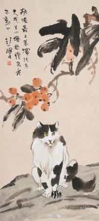Xu Beihong (1895-1953)   Cat and Loquats