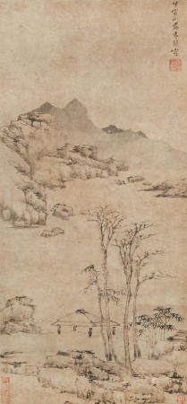 Yuan Jie (Late Ming dynasty)  Landscape after Ni Zan, 1614