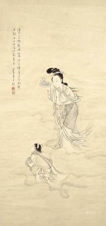 Pu Ru (1896-1963) Immortals Presenting a Longevity Peach