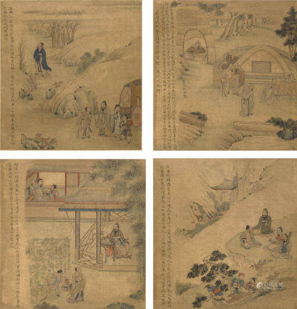 After Qiu Ying (C 1494-1551/1552) and Wen Zhengming  Anecdotes from the Life of Confucius