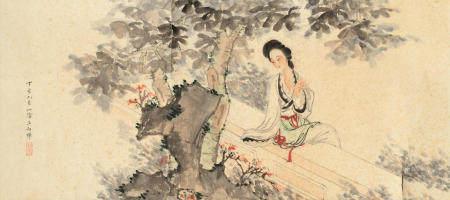 Wang Shuhui (1912-1985) Lady under the Tree, 1947