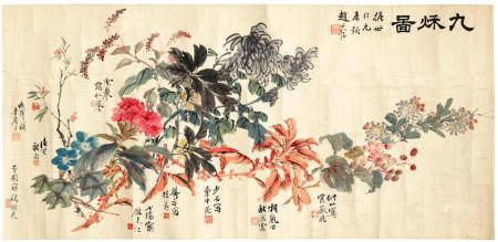 Zhao Shuru (1874-1945), Wang Kun (1877-1946), Lin Xueyan (1912-1963), Li Fangyuan (1884-1947), among others A Collaborative Autumn Flower Painting