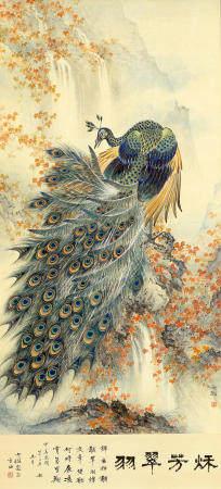 Bao Shaoyu (1892-1985)  Peacock, 1953