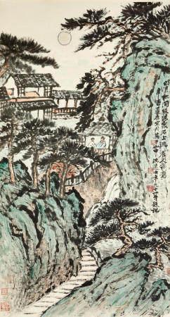 Shen Maishi (1891-1986)  Landscape, 1981