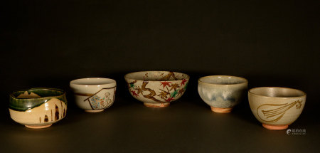 A group of flower bowl