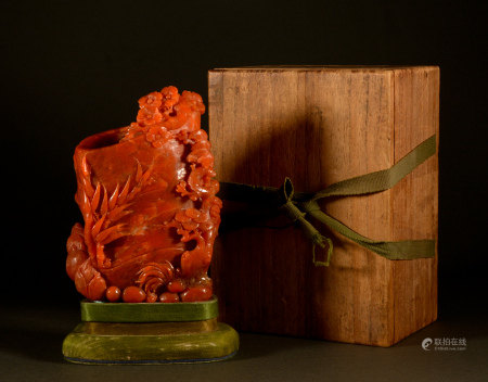 Qing Dynasty - Southern Red agate pen holder
