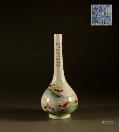 Qing Dynasty - Powder enamel vase with long diameter