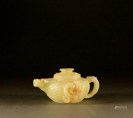 Qing Dynasty - Yellow Jade pot from Hotan